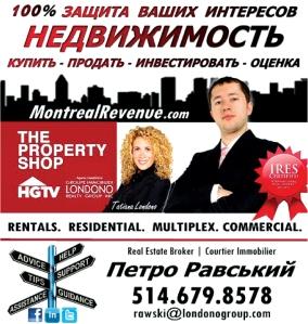 1396285111_real-estate-rawski